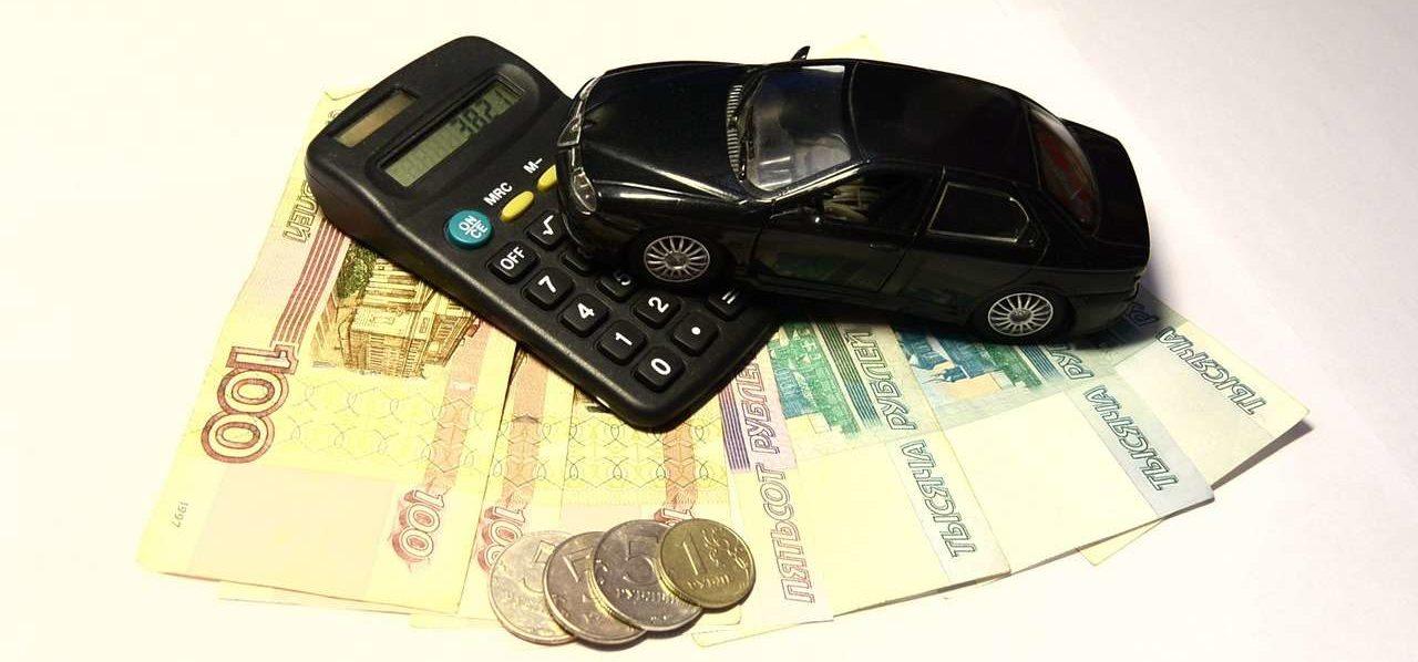 Изображение - Льгота на транспортный налог многодетным семьям ruble-1168163_1280-e1539072036282